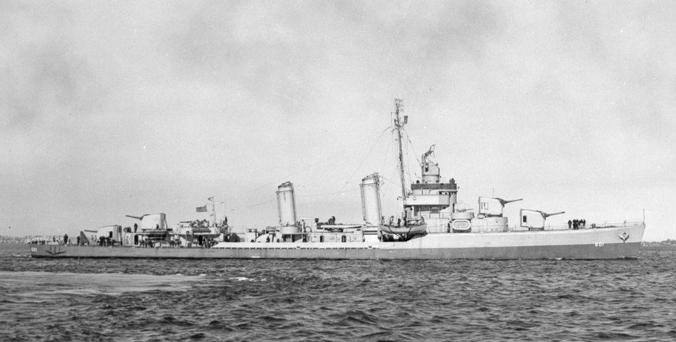 USS Champlin