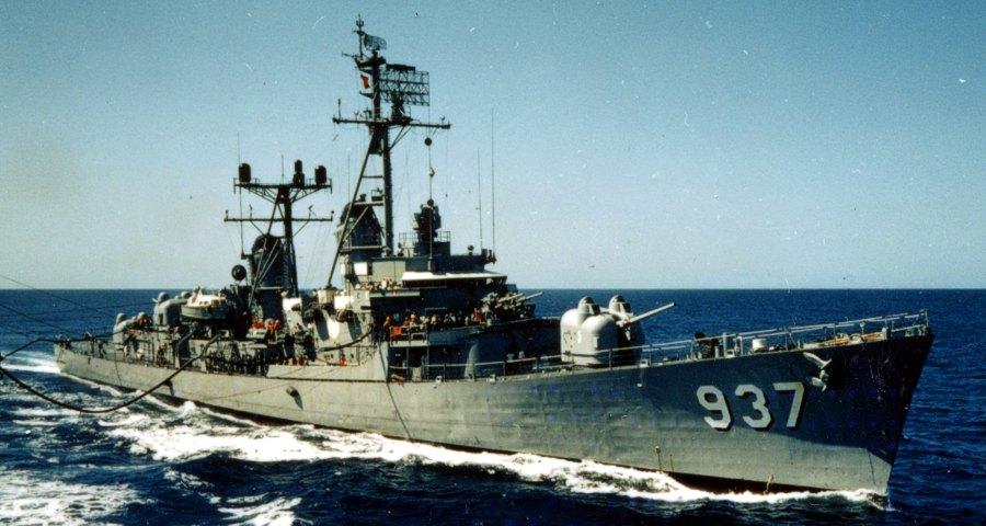 USS Davis