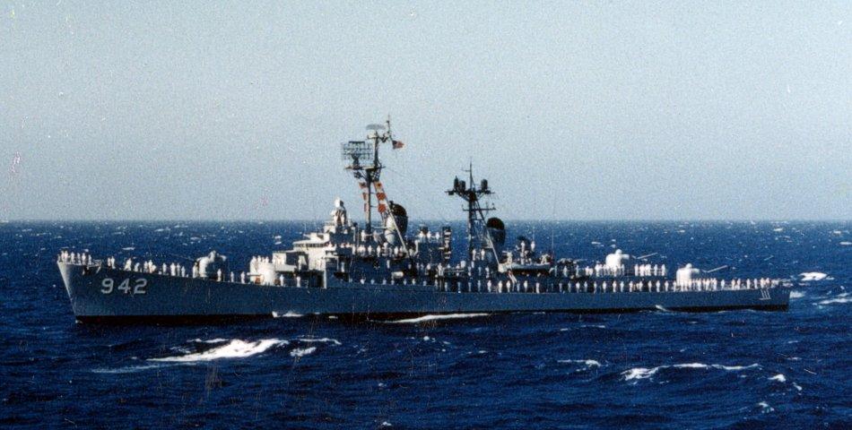 USS Bigelow
