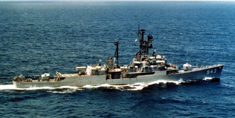 USS Blandy