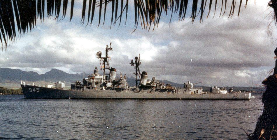 USS Mullinnix