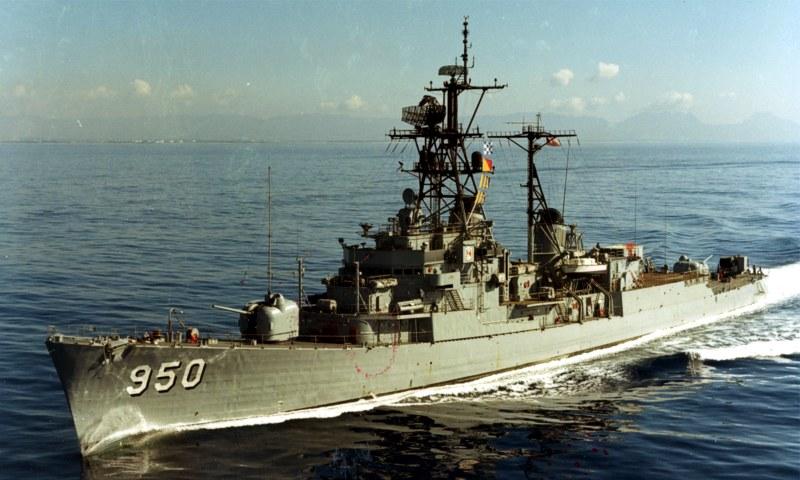 USS Richard S. Edwards