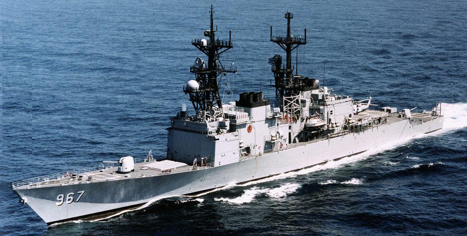 USS Elliot