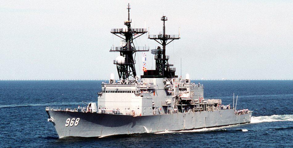 USS Arthur W. Radford