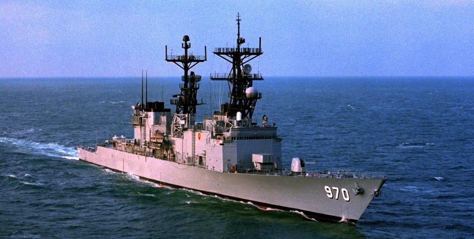 USS Caron