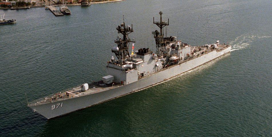 USS David R. Ray