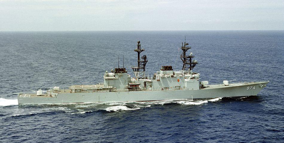 USS Comte De Grasse