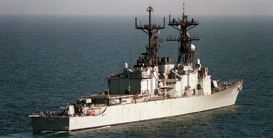 USS O'Brien