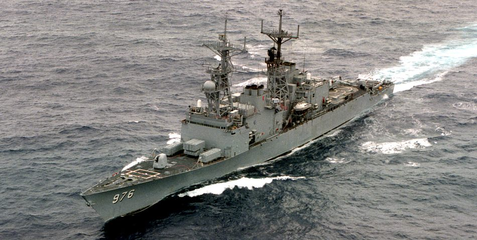 USS Merrill