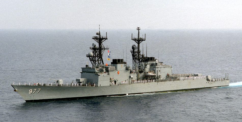 USS Briscoe