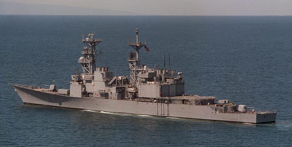 USS Conolly