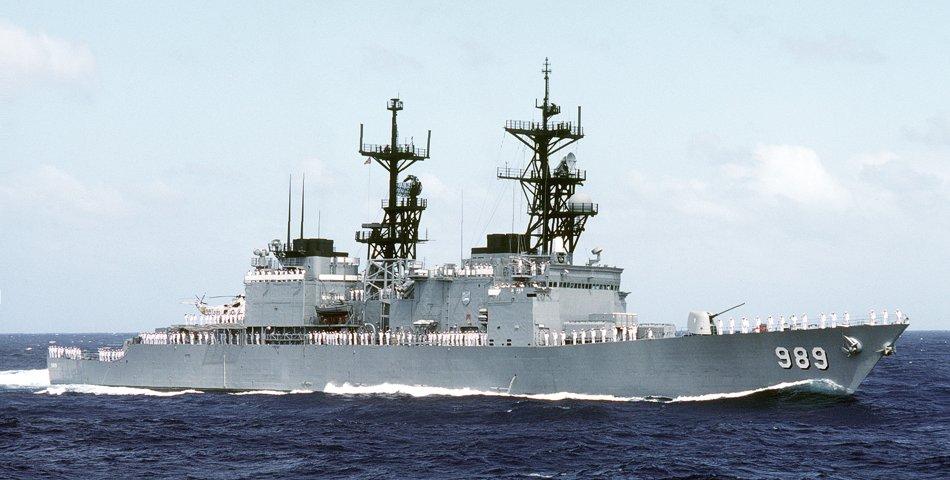 USS Deyo