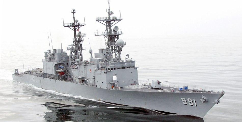 USS Fife