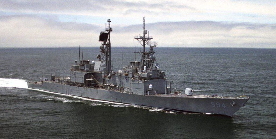 USS Callaghan