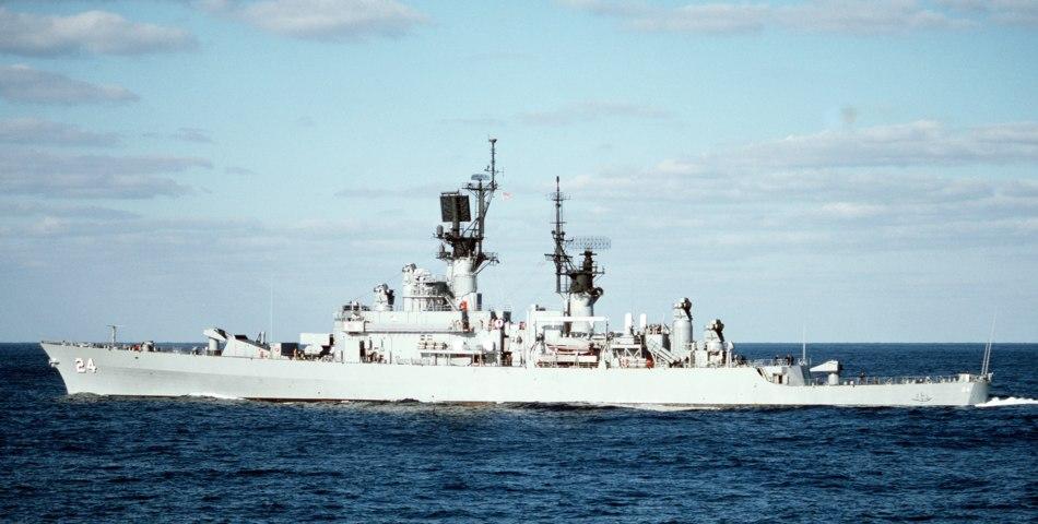 USS Reeves