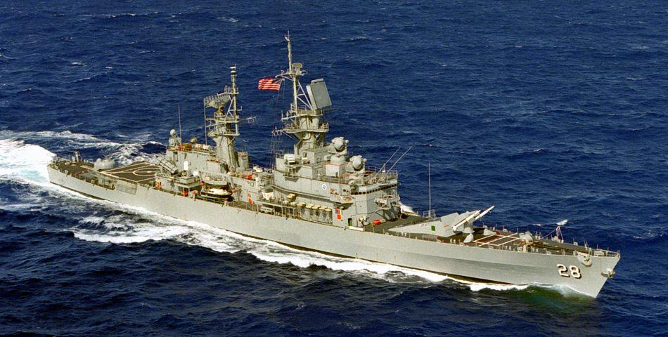 USS Wainwright