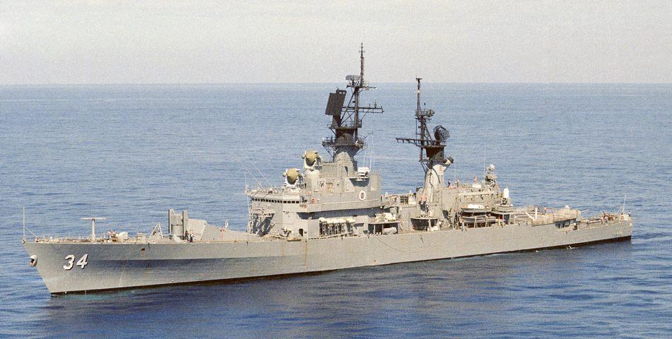USS Biddle