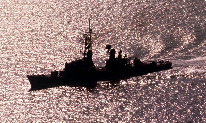 USS Claude V. Ricketts