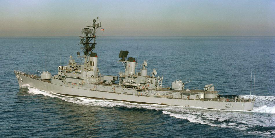 USS Towers