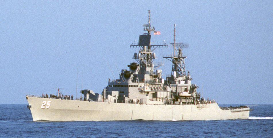 USS Bainbridge.