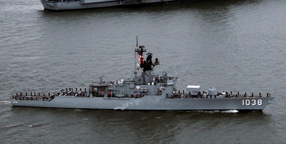 USS McCloy.