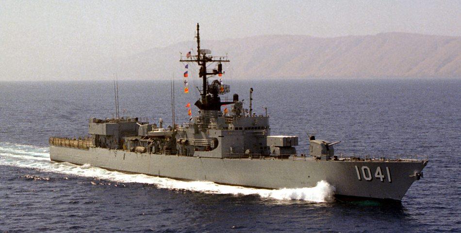 USS Bradley