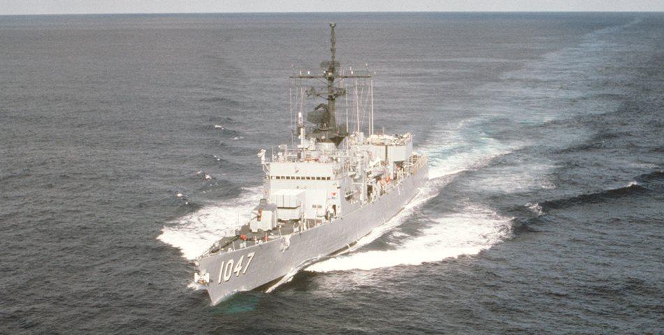 USS Voge