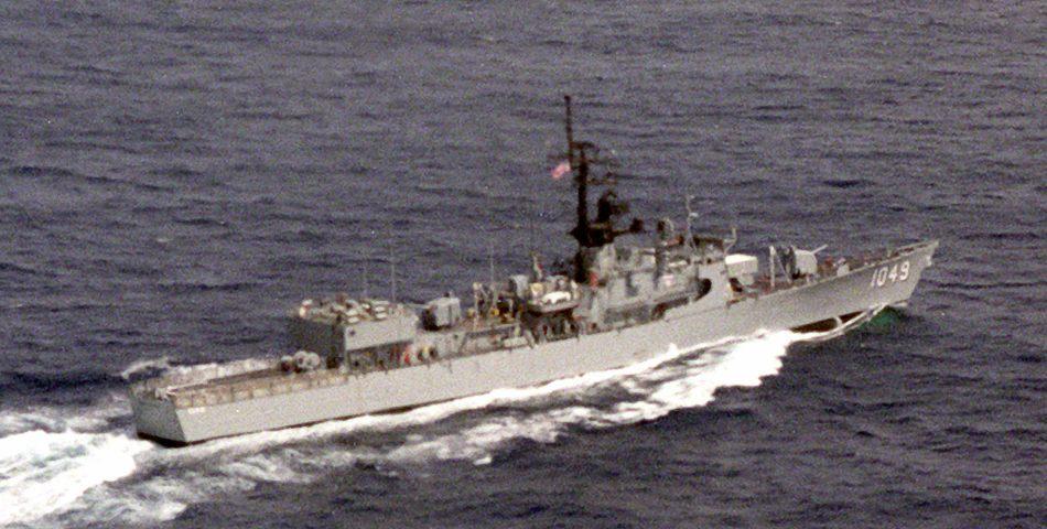 USS Koelsch.