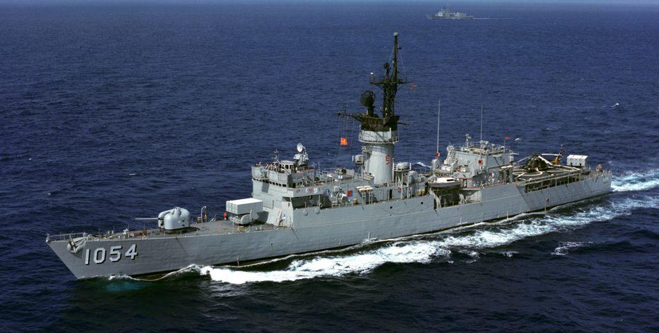 USS Gray