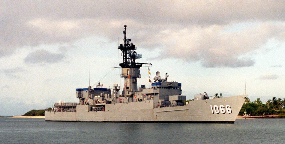 USS Marvin Shields