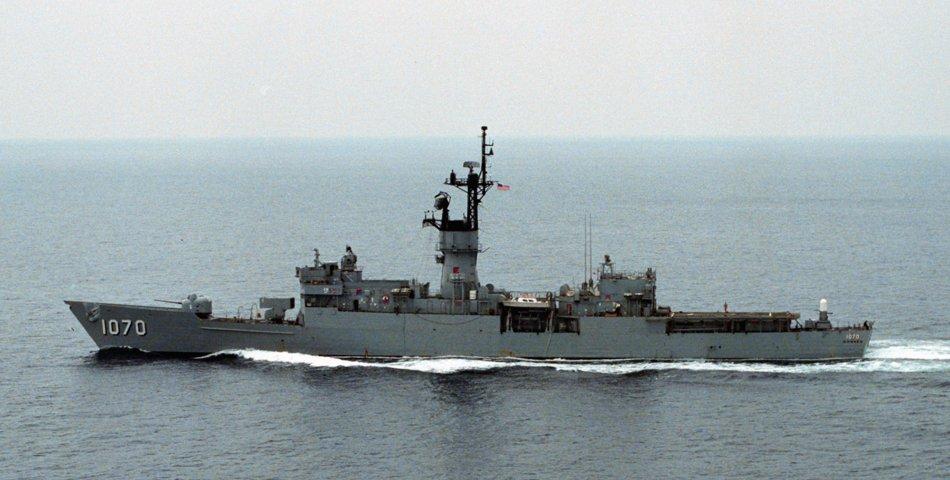 USS Downes