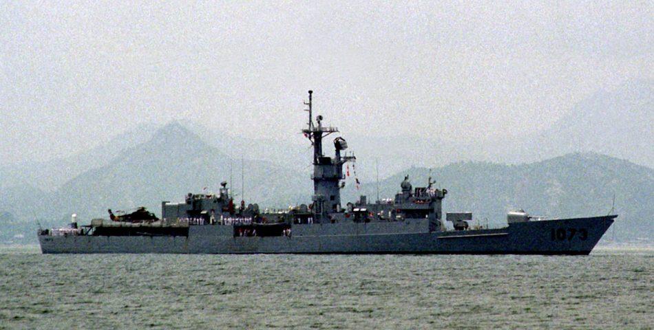 USS Robert E. Peary