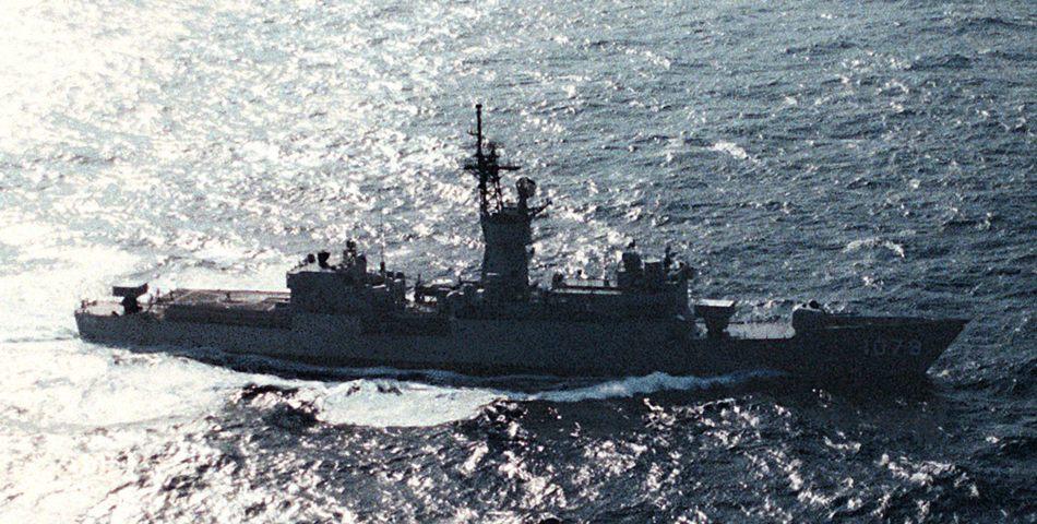 USS Bowen