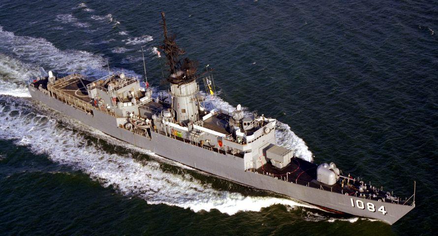 USS McCandless