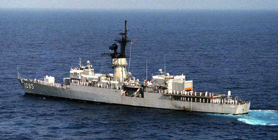 USS Donald B. Beary