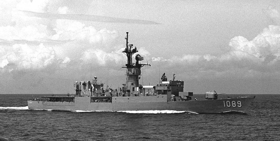 USSJesse L. Brown