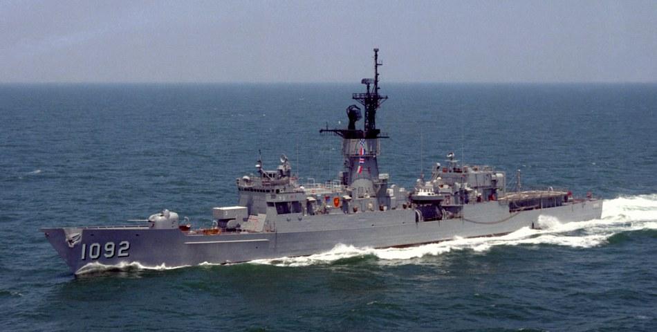 USS Thomas C. Hart
