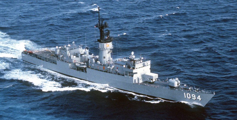 USS Pharris