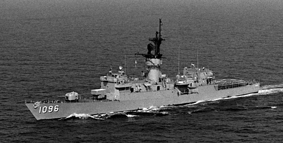 USS Valdez