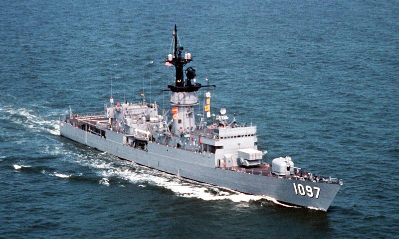 USS Moinester