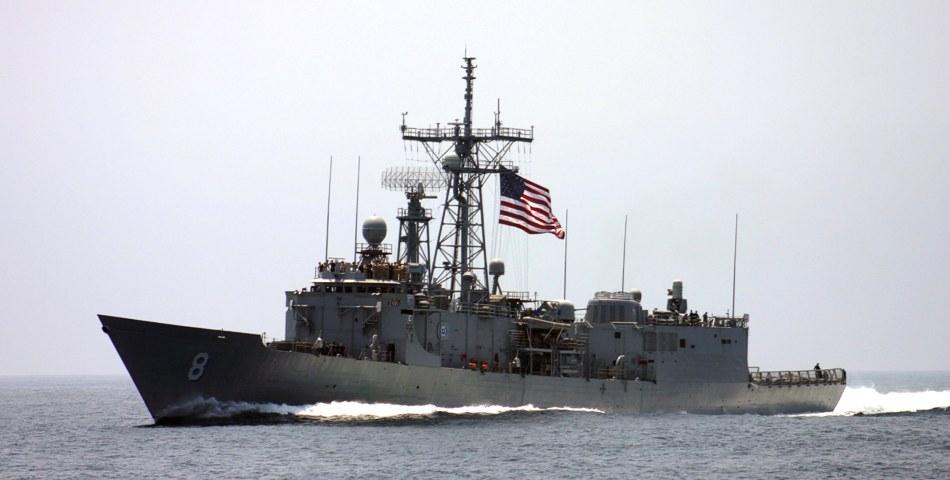 USS McInerney