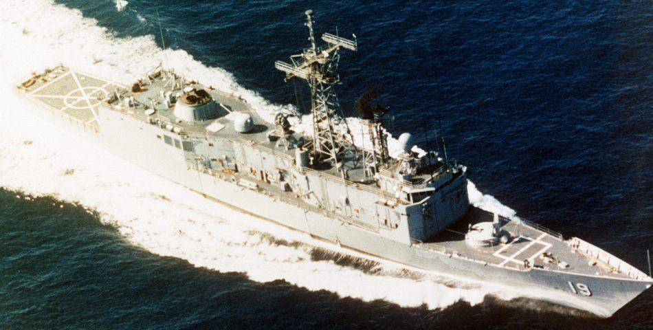 USS John A. Moore