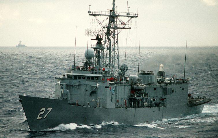 USS Mahlon S. Tisdale