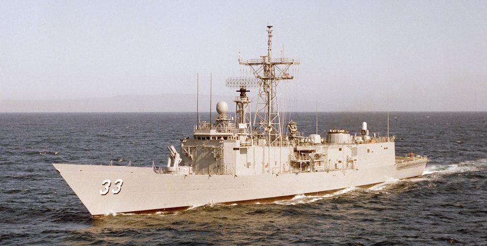 USS Jarrett