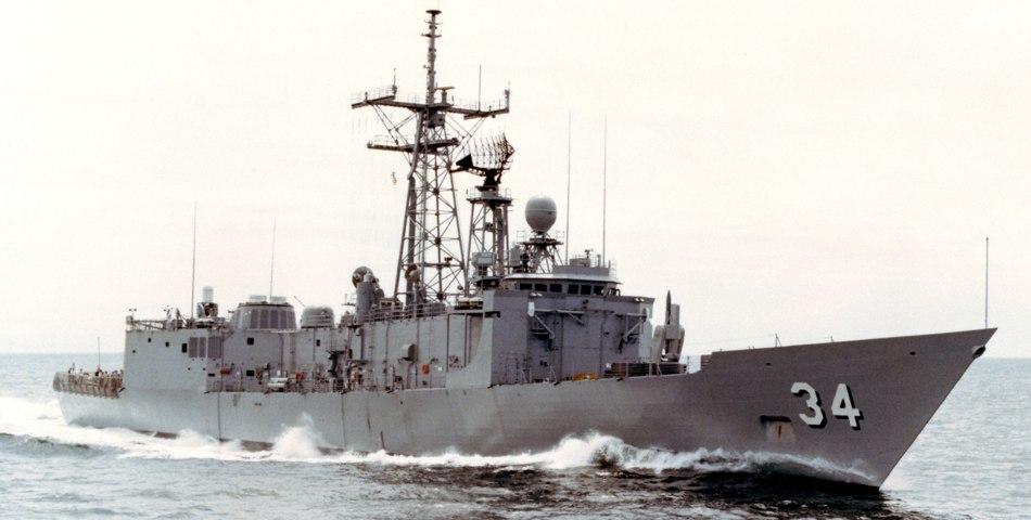USS Aubrey Fitch