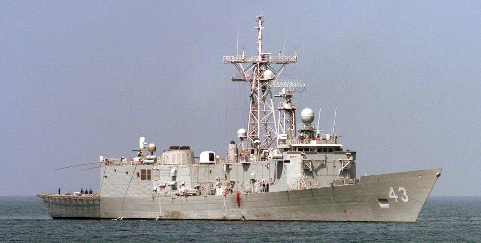 USS Thach