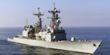 USS Kinkaid (DD 965)