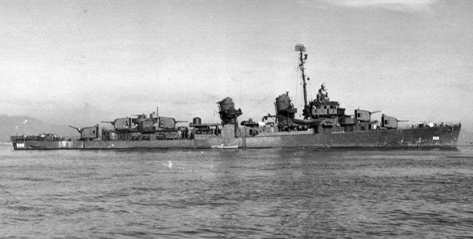 USS Newcomb