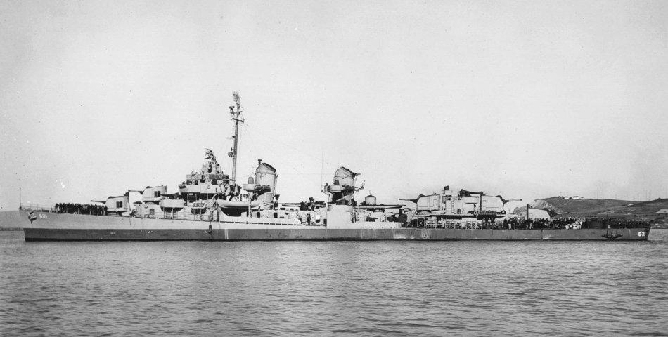USS Erben