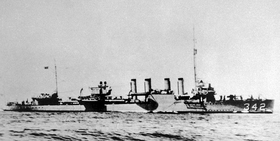 USS Hulbert